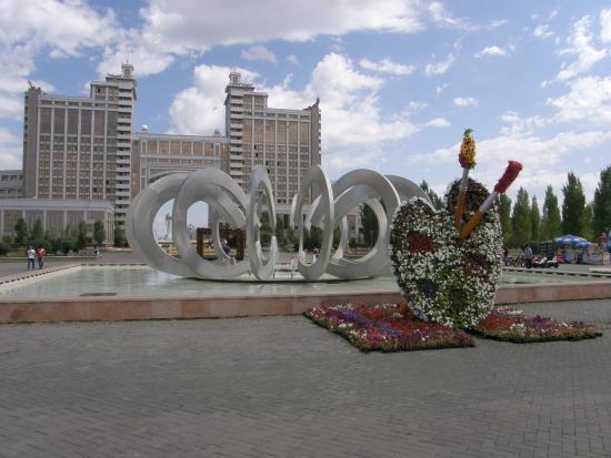 Astana kuva