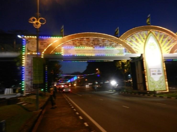 itsenäisyyspäivä brunei
